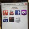 android-yeni-logo